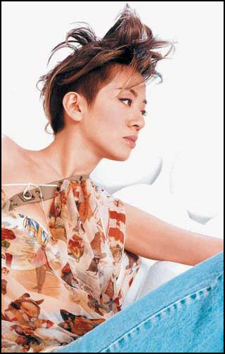 The Dailies - Anita Mui